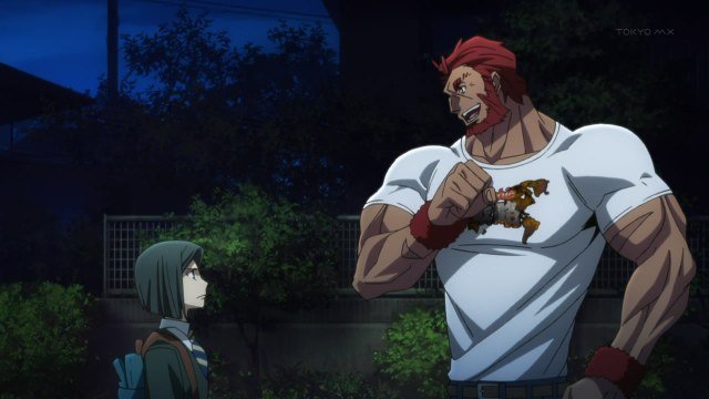 Waver_and_Rider